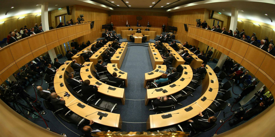 ΚΥΠΡΟΣ: Ψηφίστηκαν οι νόμοι για το Ταμείο Αλληλεγγύης